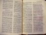 """Egy """"kitanított"""" Biblia"""